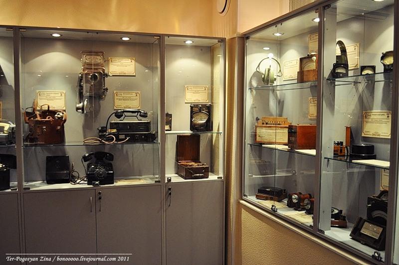 2612 Museo de Historia del teléfono