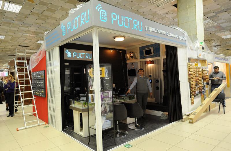2662 Как живут интернет магазины: Пульт.ру