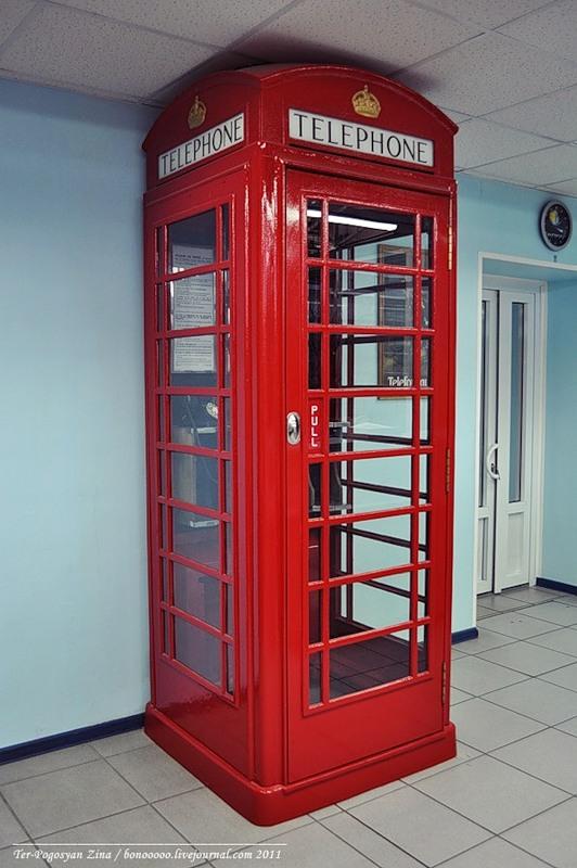 2712 Museo de Historia del teléfono
