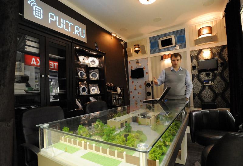 2761 Как живут интернет магазины: Пульт.ру