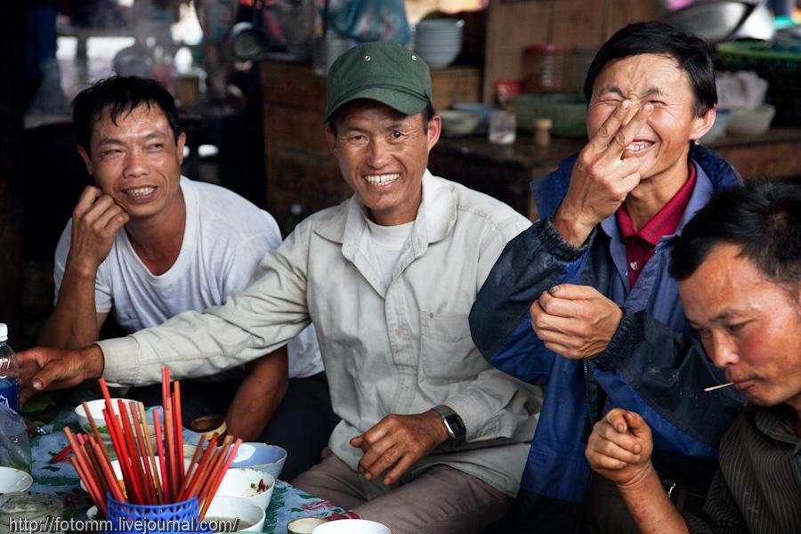 2926 pasar pertanian kolektif di Vietnam Pertambangan