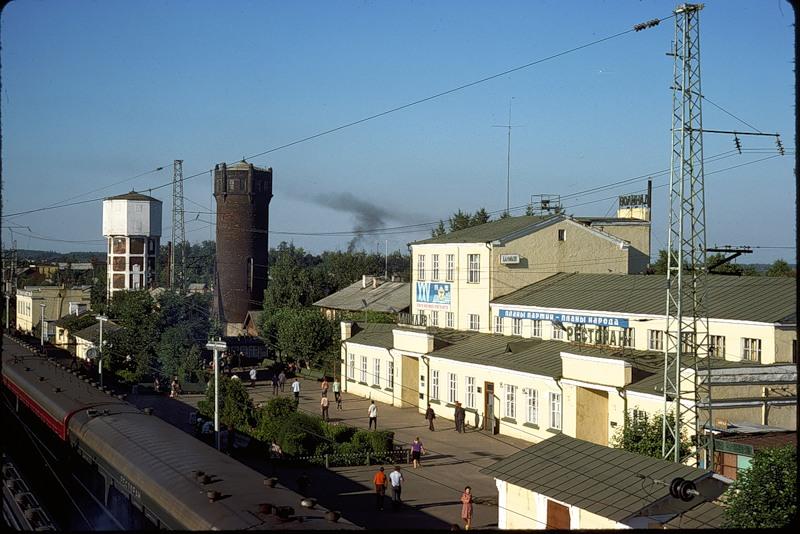3118 СССР из окна поезда в 1975 году