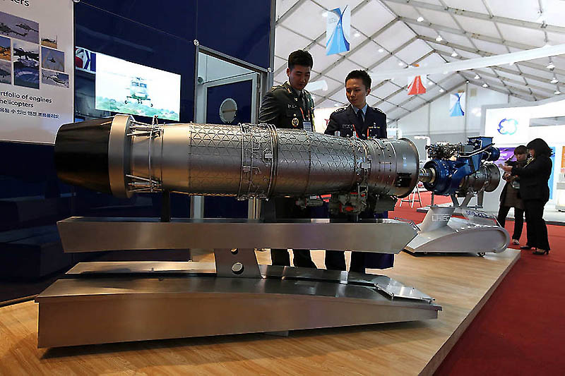 3335 dan pameran kedirgantaraan Internasional pertahanan di Seoul