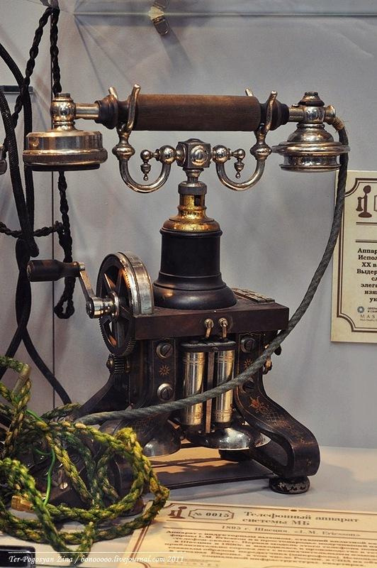 350 Museo de Historia del teléfono