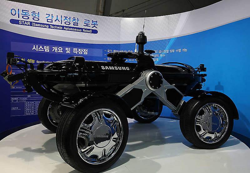 4137 dan pameran kedirgantaraan Internasional pertahanan di Seoul
