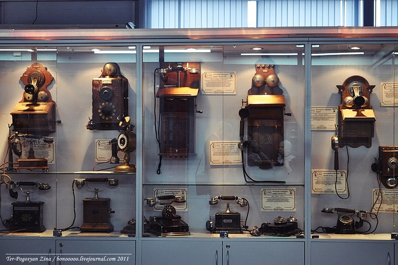 438 Museo de Historia del teléfono