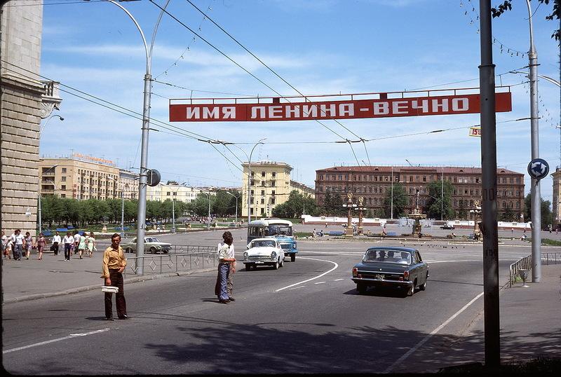 458 СССР из окна поезда в 1975 году