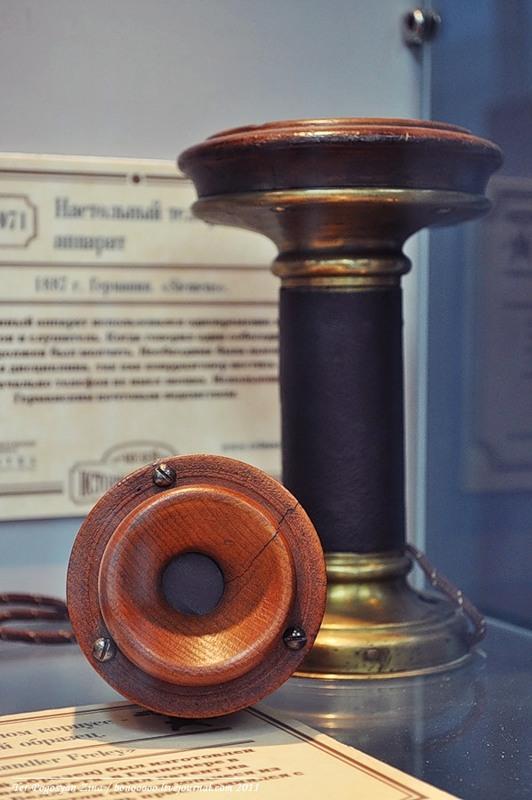 527 Museo de Historia del teléfono