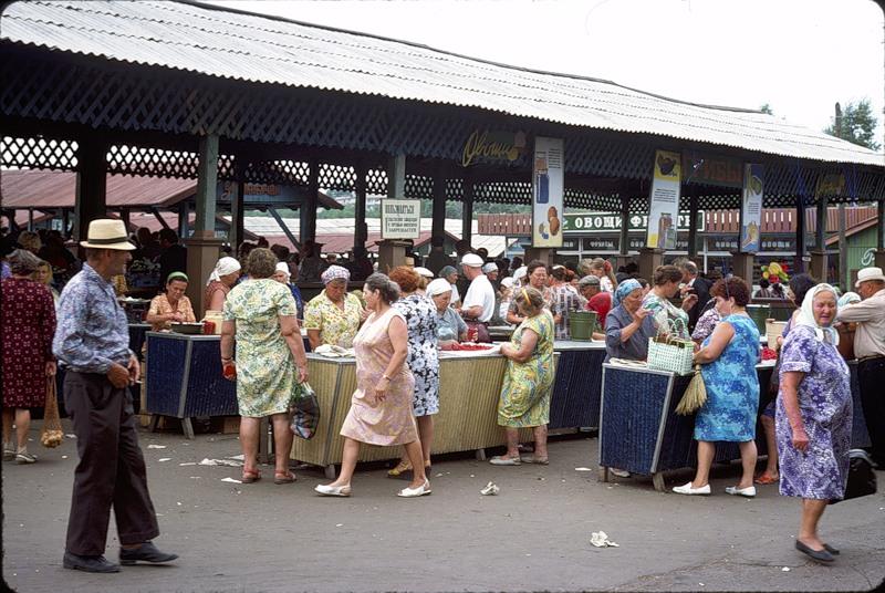 537 СССР из окна поезда в 1975 году