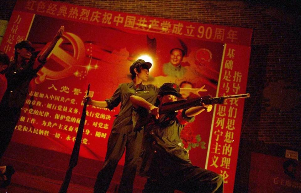 617 restoran di Red Cina