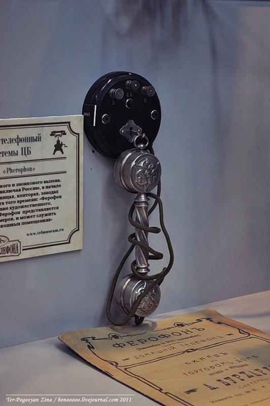 623 Museo de Historia del teléfono