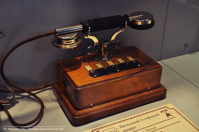 821 Museo de Historia del teléfono