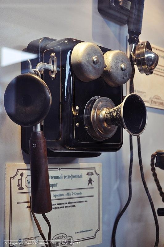 920 Museo de Historia del teléfono