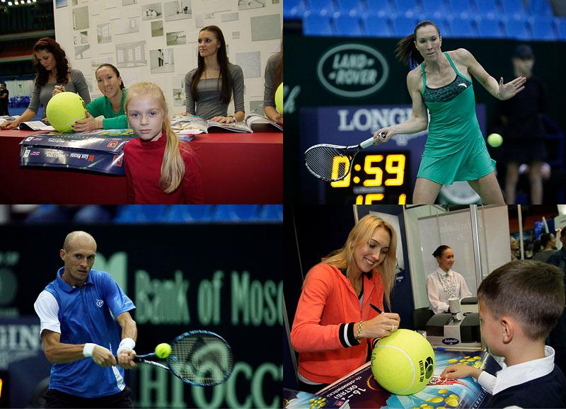 Большой теннис в Москве! XXII Международный теннисный турнир «Кубок Кремля» –2011