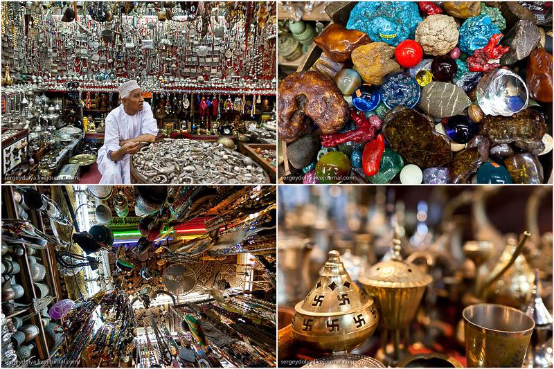 Оманский рынок Матрах