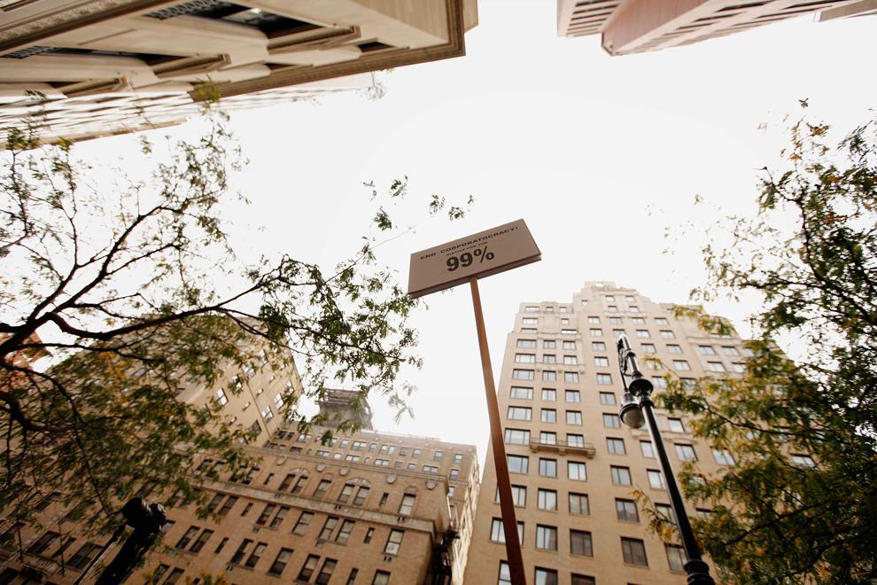 bp18 Акция Захвати Уолл стрит набирает обороты