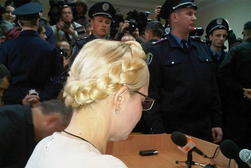 o 00120861 a 00018955 Юлию Тимошенко приговорили к 7 годам тюрьмы