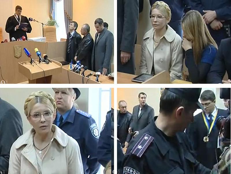 o 00120862 a 00018955 Юлию Тимошенко приговорили к 7 годам тюрьмы