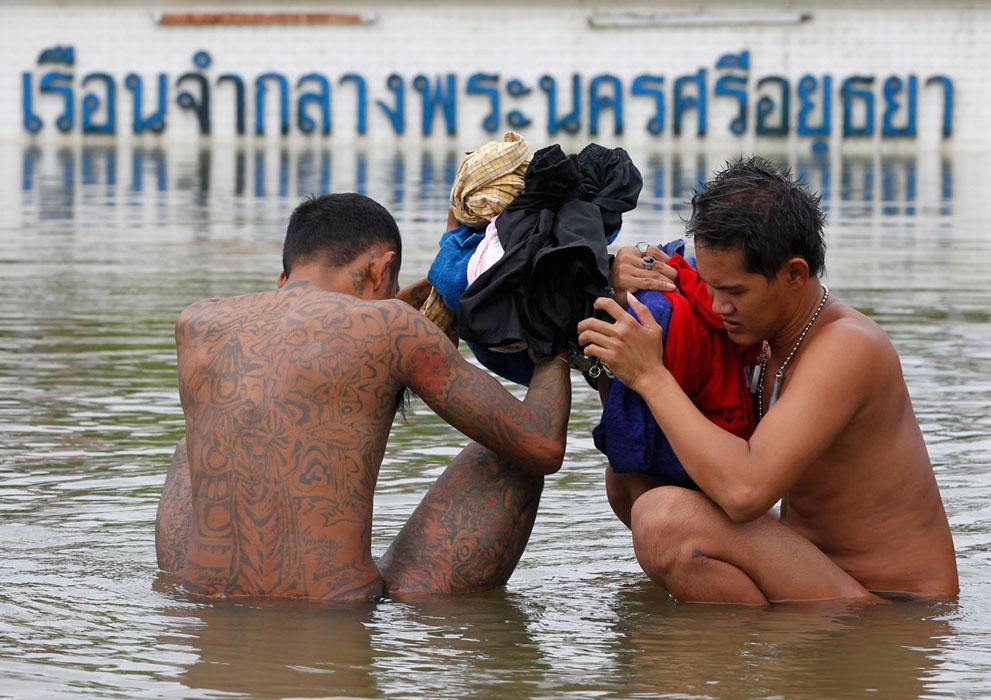 s T18 RTR2SA32 banjir di Thailand