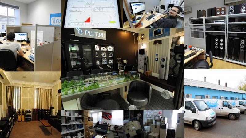 select6 800x450 Как живут интернет магазины: Пульт.ру