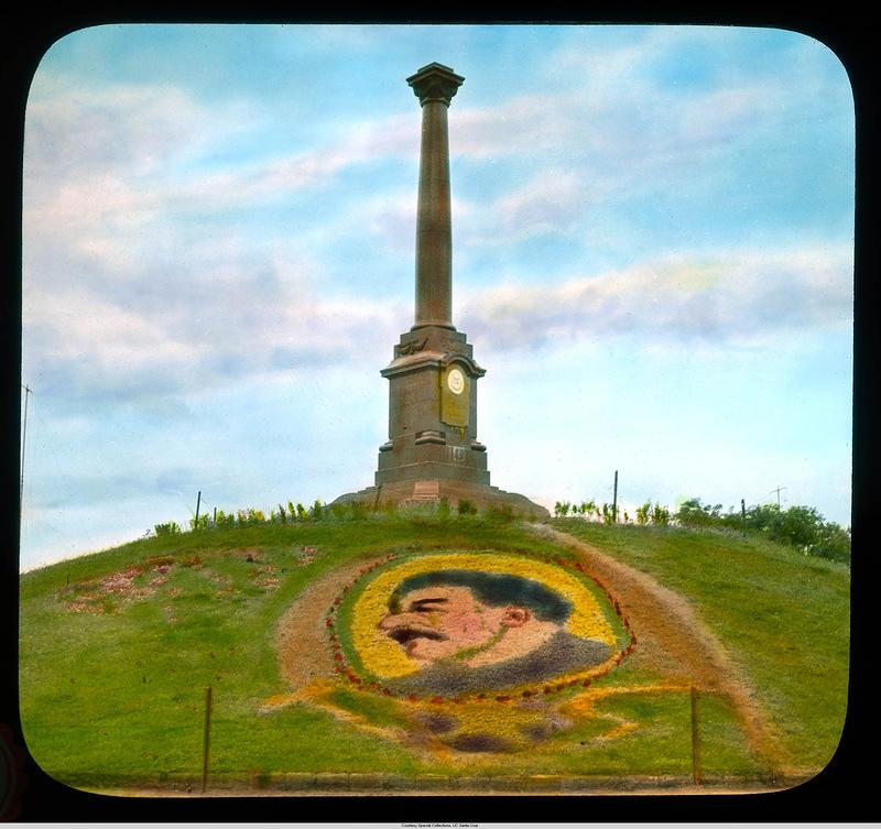 00414 Одесса 30 х годов