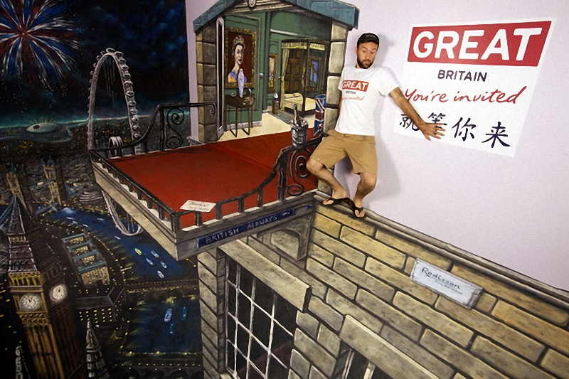 00613 Самый большой 3D   рисунок в мире