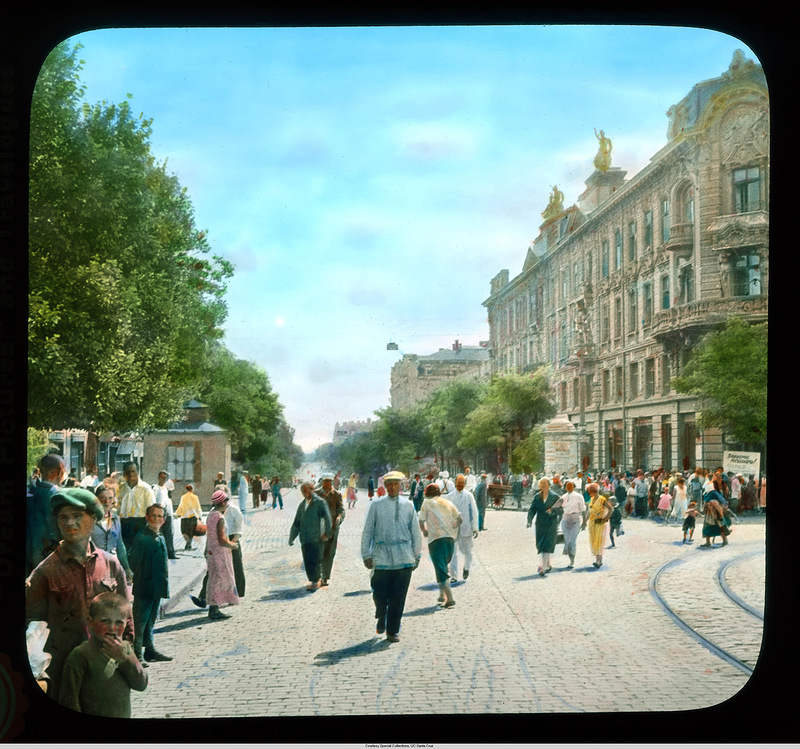 01312 Одесса 30 х годов
