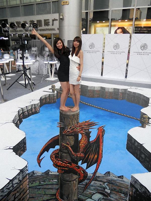 01610 Самый большой 3D   рисунок в мире