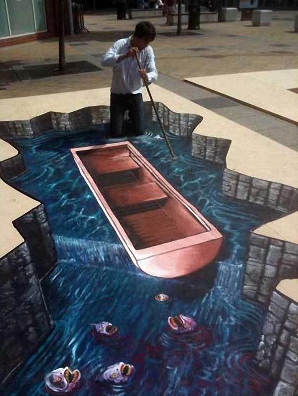 0209 Самый большой 3D   рисунок в мире