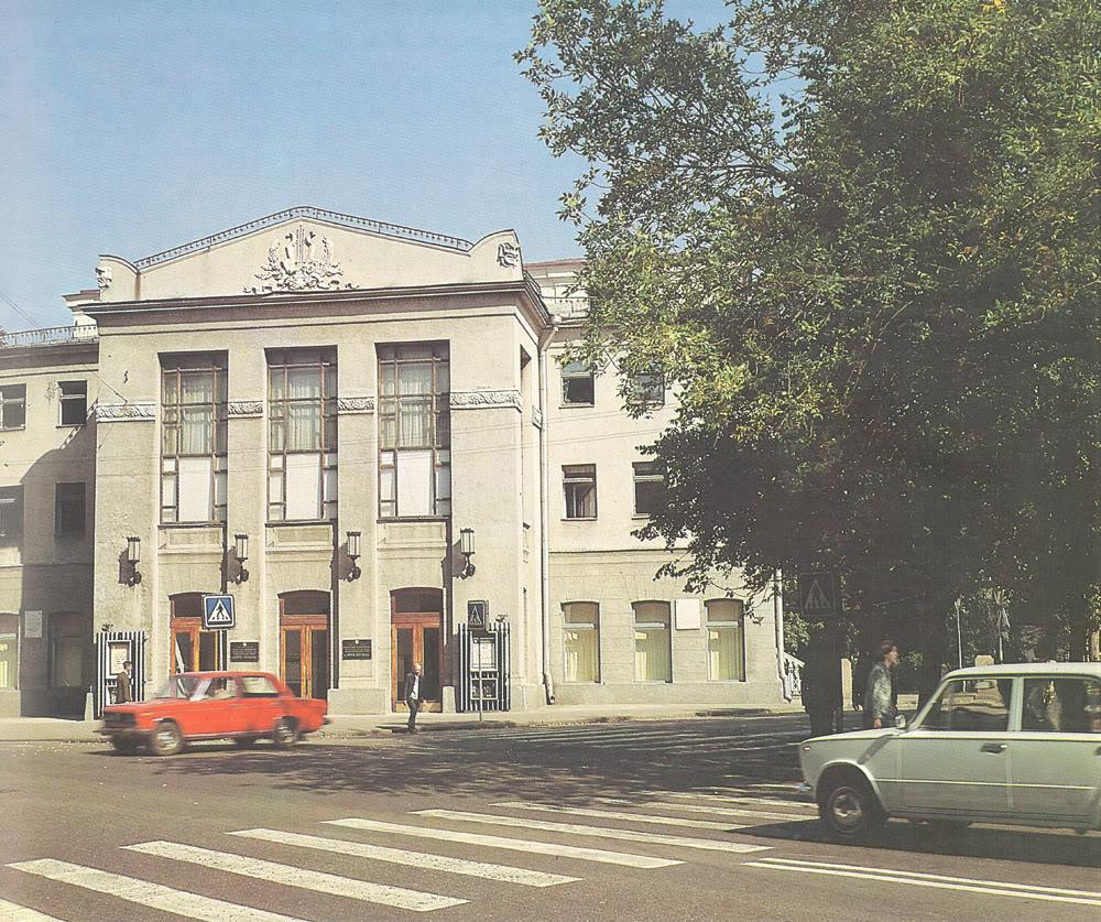 02feabc41cac Минск в 70 е годы