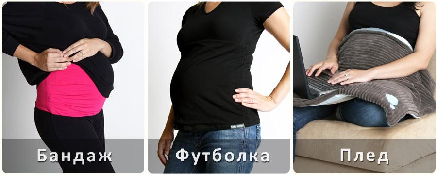 0310 Maternity pakaian: tampilan segar