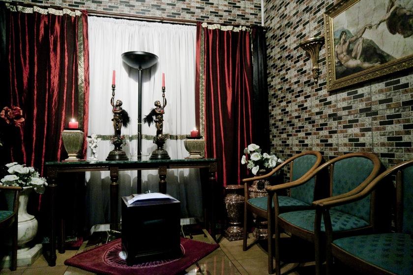 10114 Новосибирский крематорий