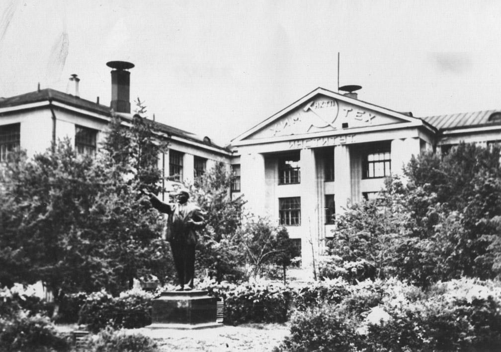 109 Иваново в 60 е годы