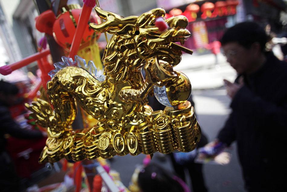 1100372209 Подготовка к китайскому Новому году Дракона
