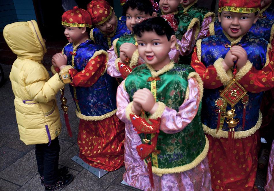 1110470269 Подготовка к китайскому Новому году Дракона