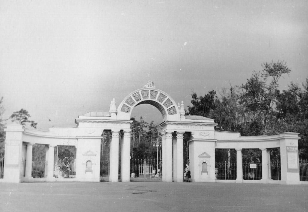 1113 Иваново в 60 е годы