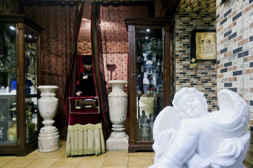 11144 Новосибирский крематорий