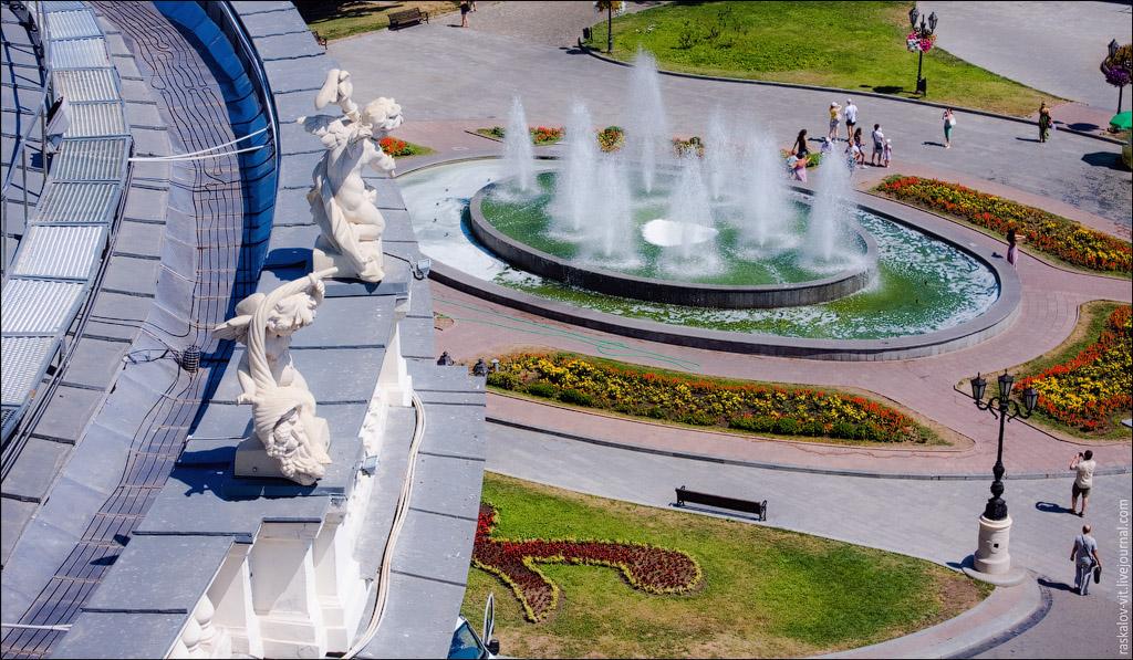 Одесса — Харьков