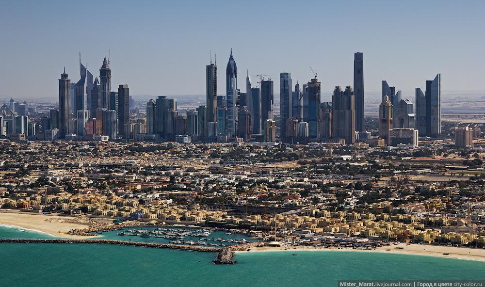 11197 Высотный Дубай