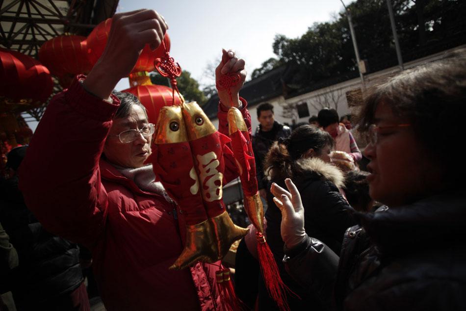 1183357645 Подготовка к китайскому Новому году Дракона