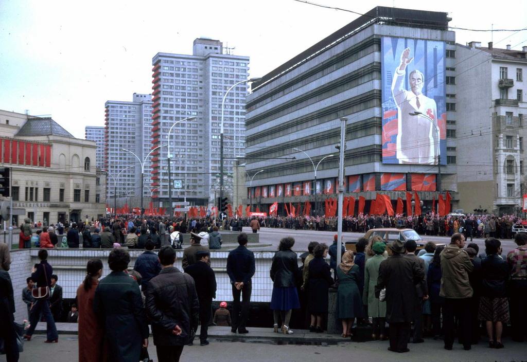 1188 Москва 1982 года: семнадцать мгновений весны