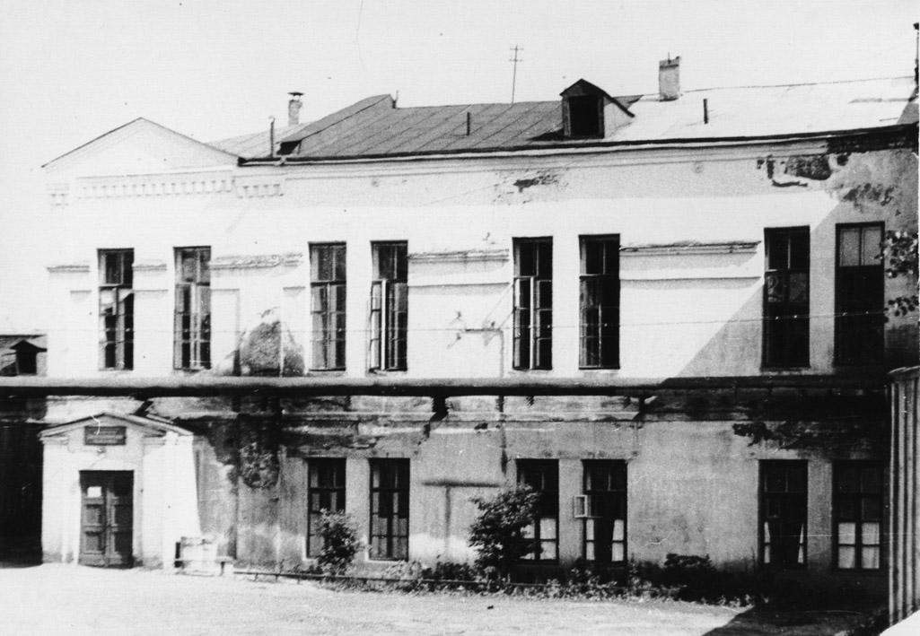 1210 Иваново в 60 е годы
