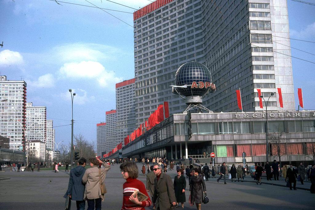 1253 Москва 1982 года: семнадцать мгновений весны