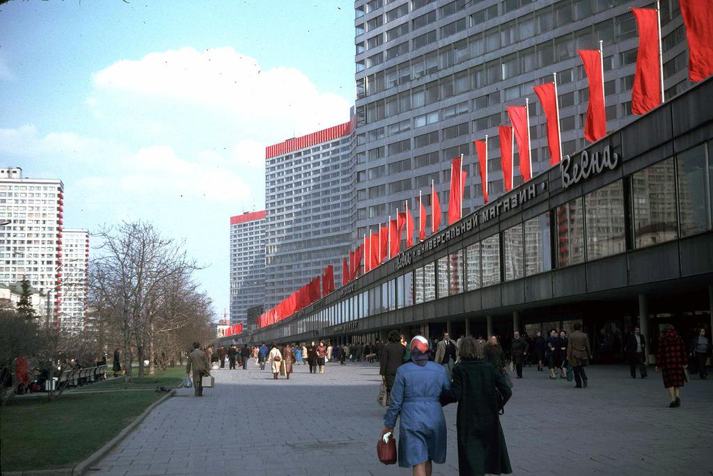 1350 Москва 1982 года: семнадцать мгновений весны