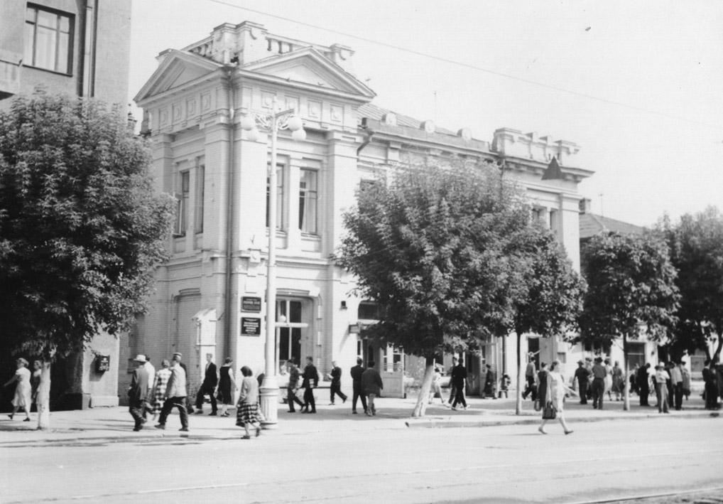 159 Иваново в 60 е годы