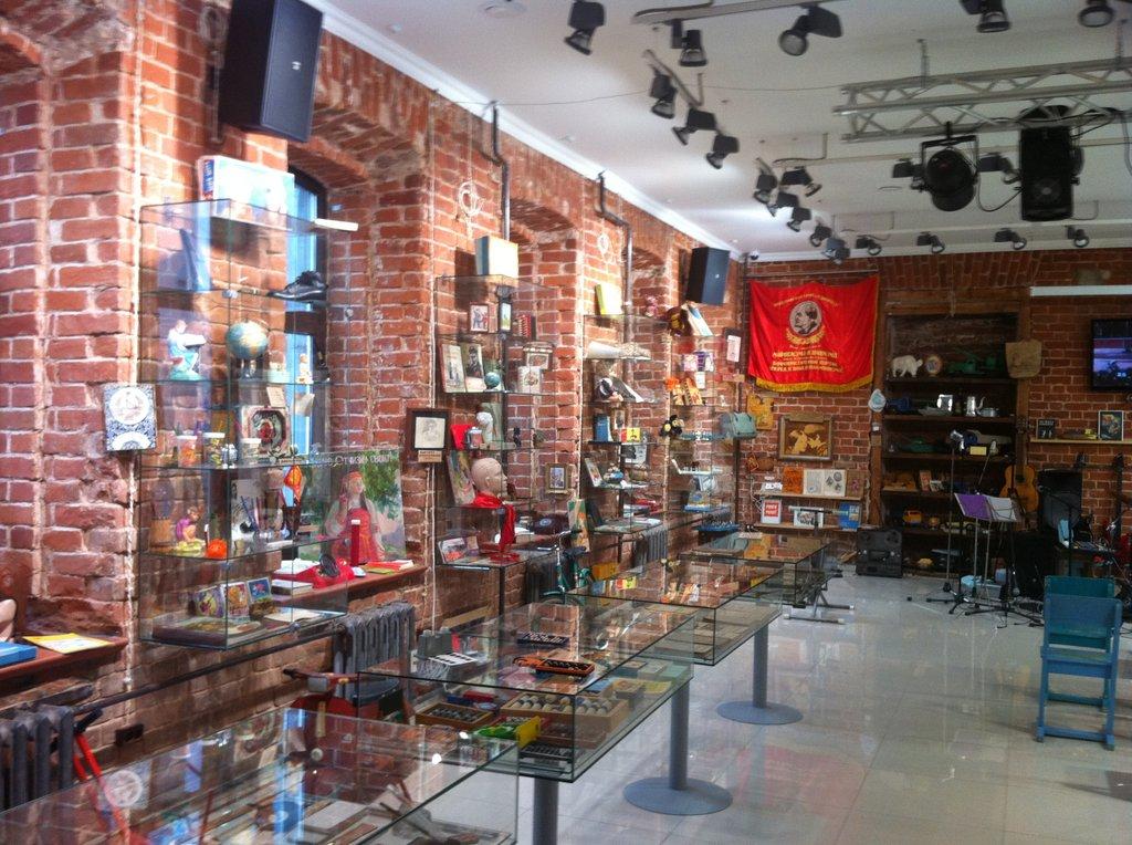 1623 Музей социалистического быта в Казани