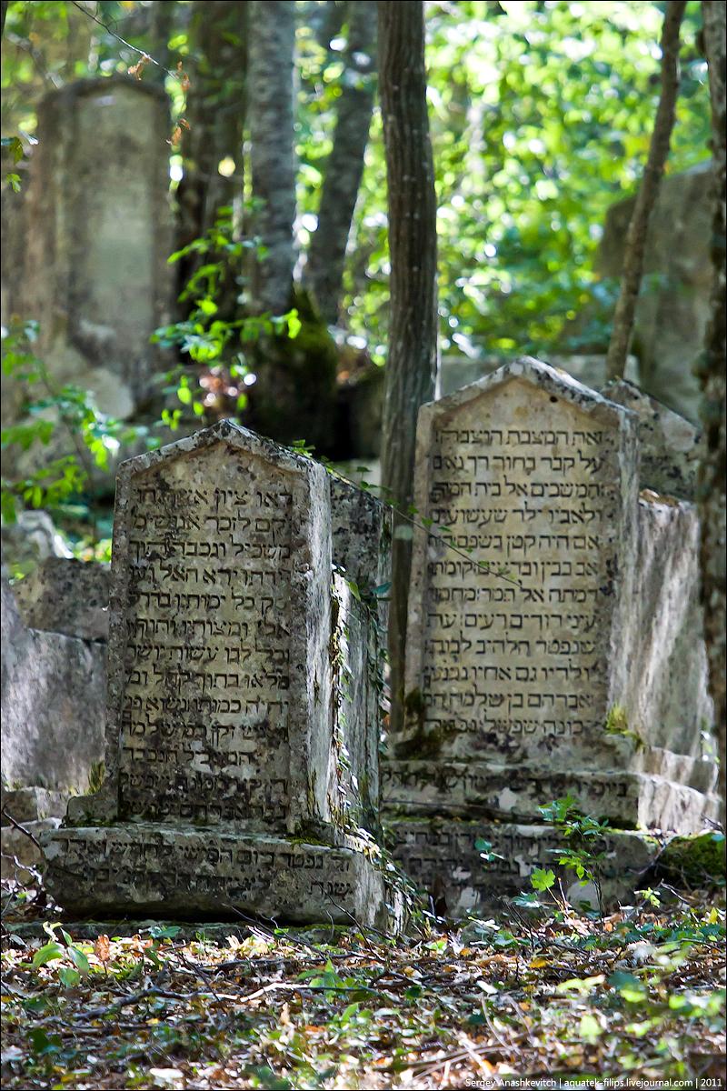 18 120 pemakaman Karaite kuno di Lembah Yosafat