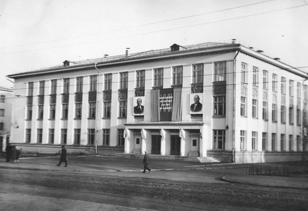 188 Иваново в 60 е годы