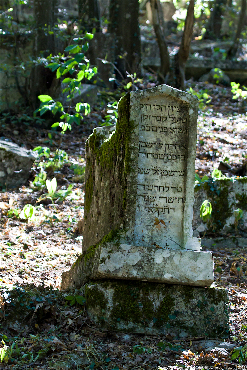 19 116 pemakaman Karaite kuno di Lembah Yosafat