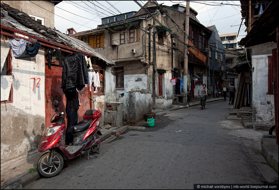Китай: Шанхайские трущобы